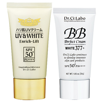 送料無料 ドクターシーラボ 選べる2個:UV&WHITEエンリッチリフト50+/BBパーフェクト ホワイト377プラス  定価8,208円